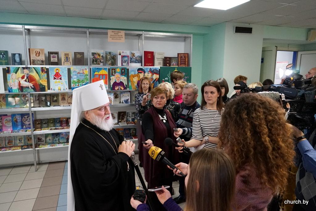 Под председательством Патриаршего Экзарха состоялись Первые Белорусские Рождественские чтения