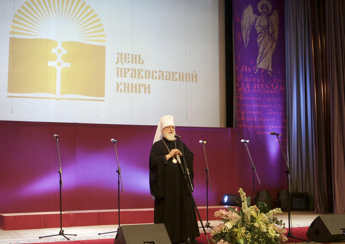 презентации православные для детей h