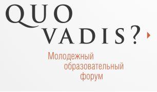 logo_QV_2012-copy.jpg