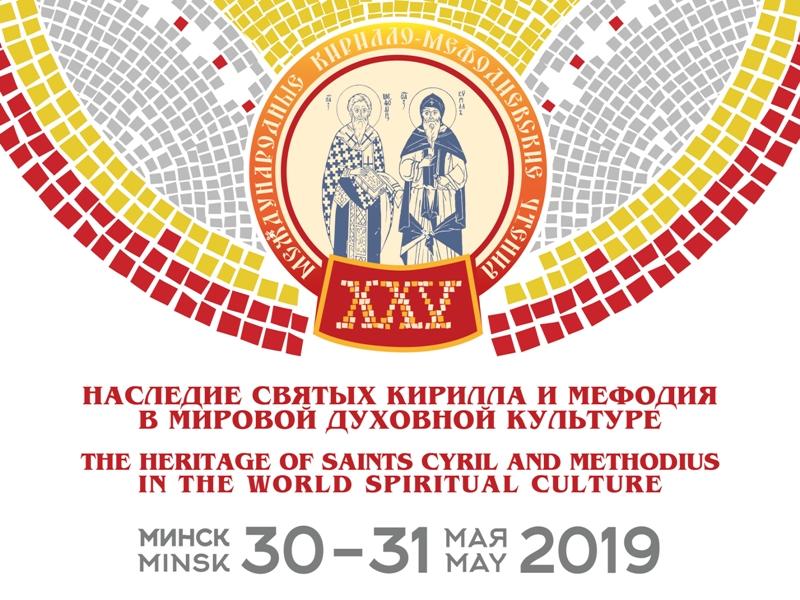 logo_kmch_2019.jpg