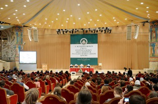 Патриарший Экзарх всея Беларуси принял участие в открытии V Всецерковного съезда епархиальных миссионеров